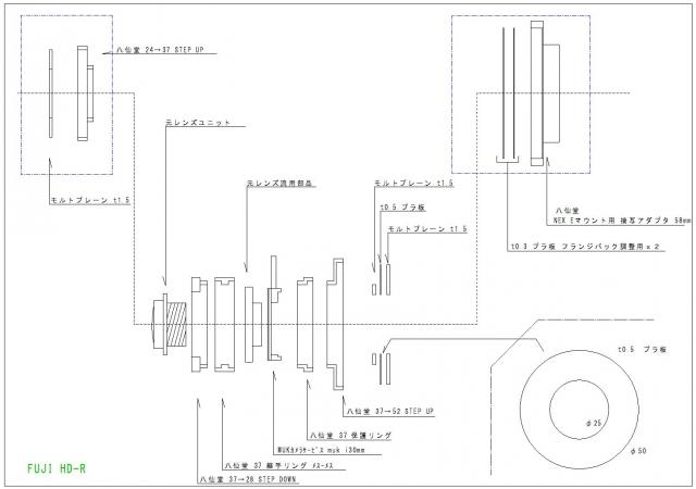 HD-R図面