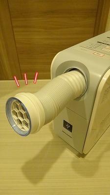 布団乾燥機5
