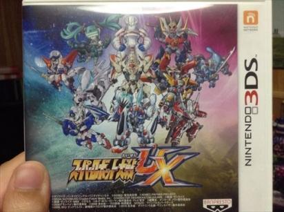 スーパーロボット大戦UXパッケージ_R
