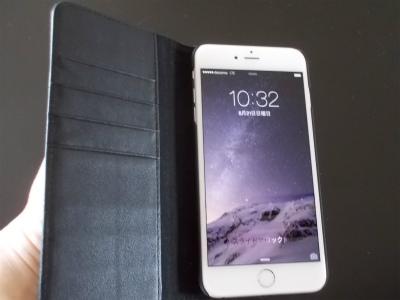 20150618「iPhone 6 Plus」ブログ用 (16)