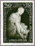 アルゼンチン・エヴァペロン財団