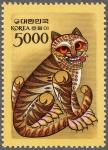 韓国・民画の虎