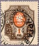 モンゴル・ロシア切手使用
