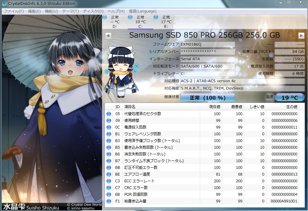 DSCF8521b.jpg