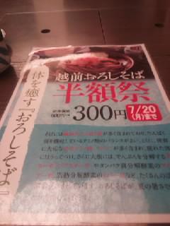KC4F0032_20150717145535c02.jpg
