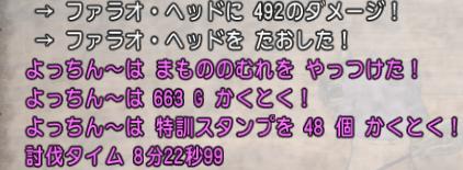 ぴら7さぽ