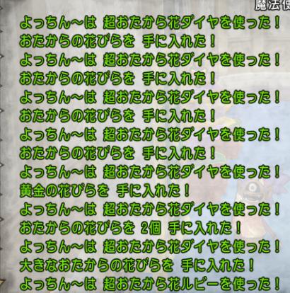 201502031907563ec.png