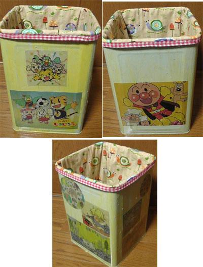 リメ缶おもちゃ箱