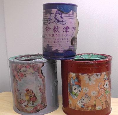 リメ缶レトロ2