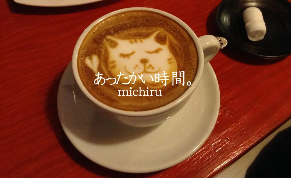 michiru001.jpg