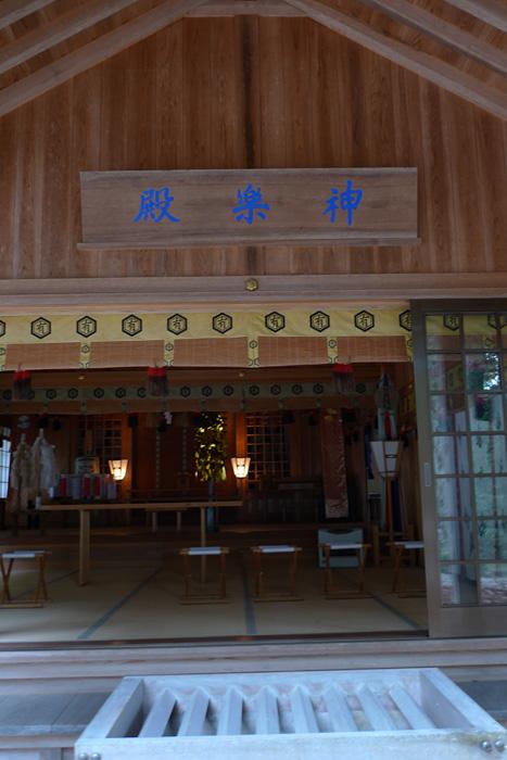 出雲の神社巡り  真名井神社  11