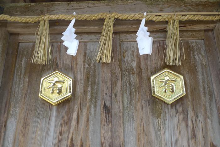 出雲の神社巡り  真名井神社  15