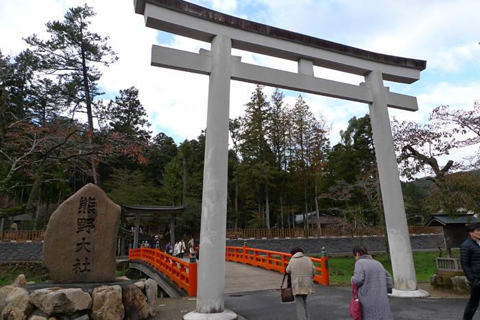 出雲の神社巡り  熊野大社  4