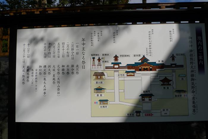 出雲の神社巡り  熊野大社  19