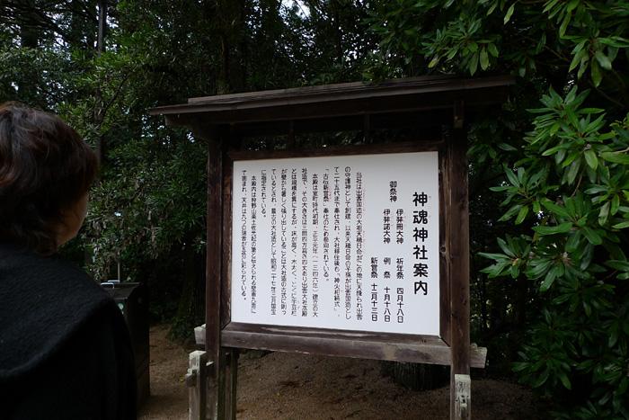 出雲の神社巡り  神魂神社  9