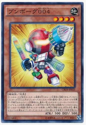 card100021586_1.jpg