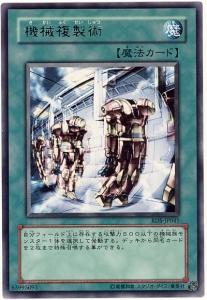 card1001290_1.jpg