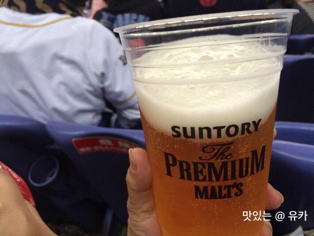 京セラビール