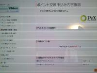 DSC_0597_convert_20141218121807.jpg