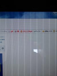 DSC_0598_convert_20141220110931.jpg