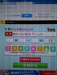 DSC_0599_convert_20141220110952.jpg
