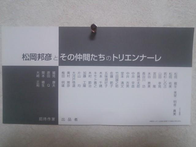 201504190121160bd.jpg