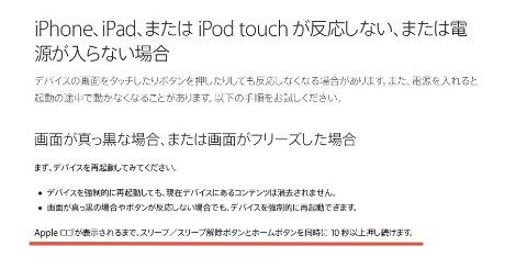 アップルサポート1