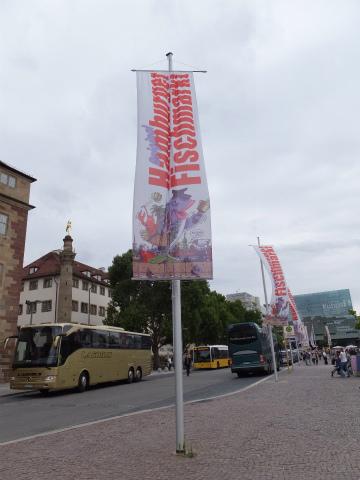 フィッシュマルクト旗