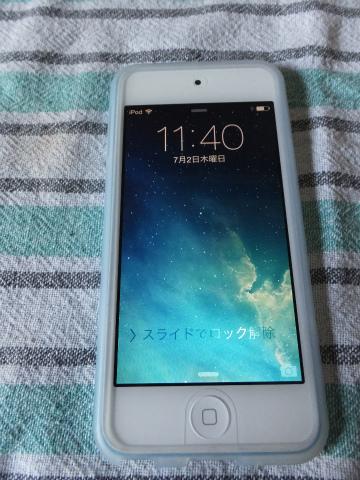iPod生還1