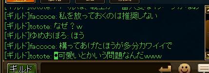 ふぁこ11