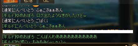 ふぁこ13