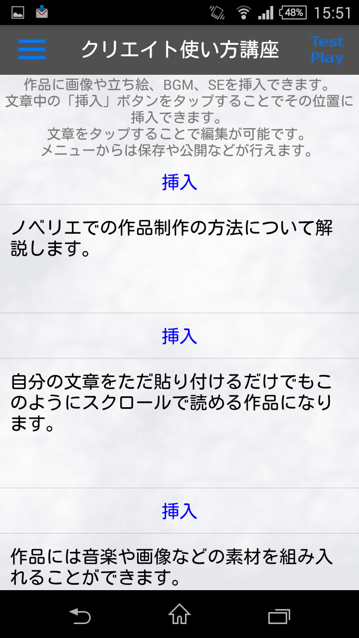 Screenshot_2015-05-28-15-51-21.png