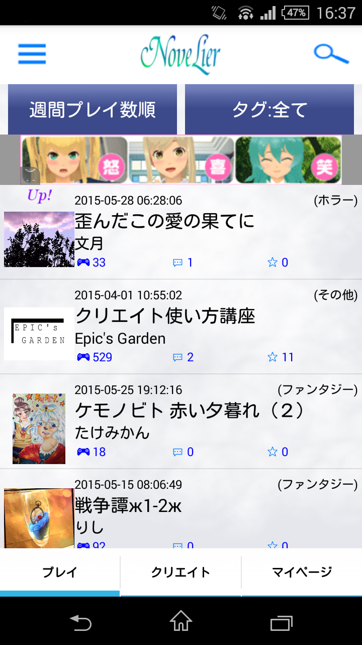 Screenshot_2015-05-28-16-37-12.png