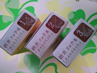 森永ミルクキャラメル2