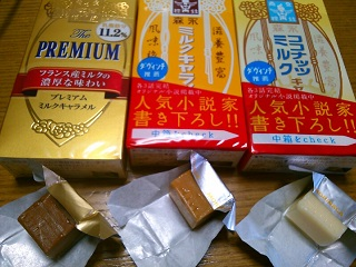 森永ミルクキャラメル3