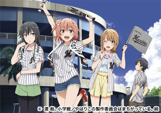 ph_oregairu01[1]