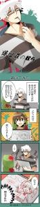 Ho_4w973sns_2.jpg