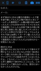 L8A0en6.jpg
