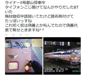 news226214_pho01.jpg