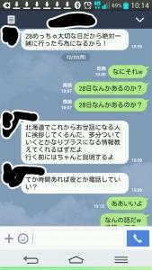 x0DBdpF.jpg