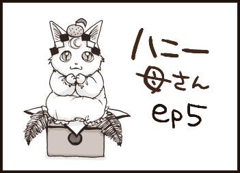 142-01.jpg