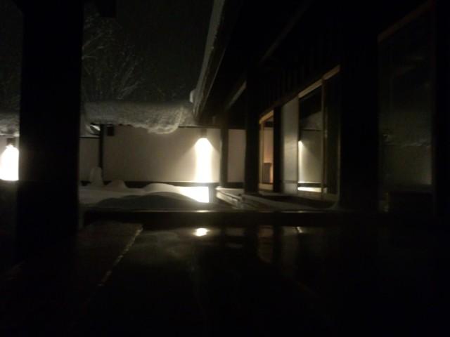 12月13日 ちょっと高い温泉