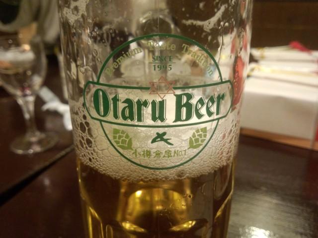 01月03日 小樽の地ビール