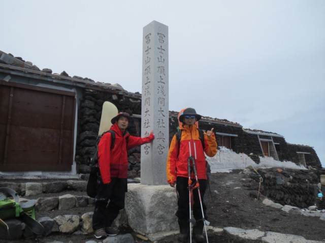 5月23日 チャッカと山頂で