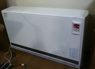 P1680228.jpg