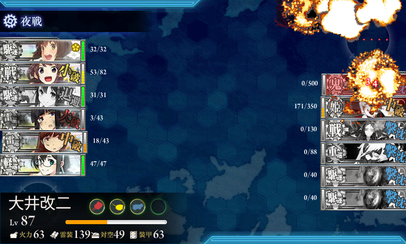 KanColle-150504-01551539.png