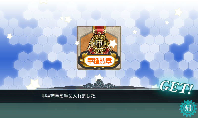 KanColle-150504-01564576.png