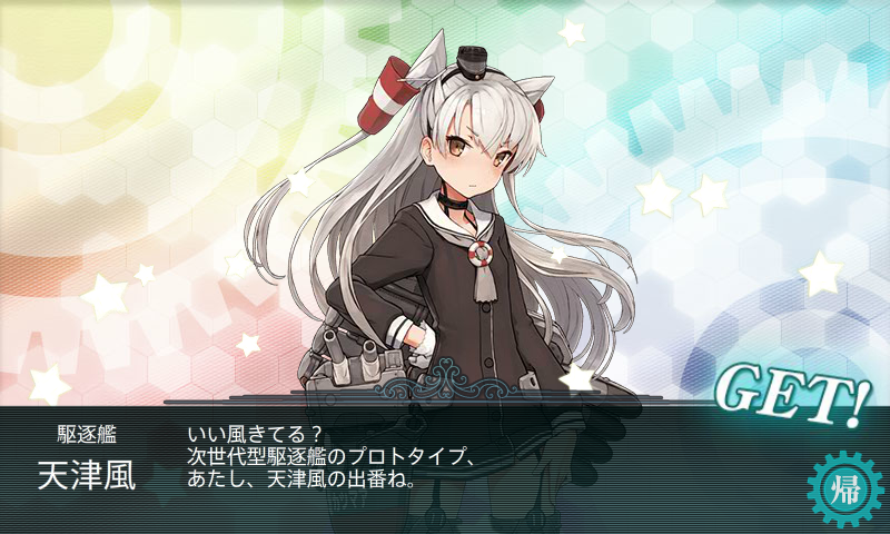 KanColle-150506-02221732.png