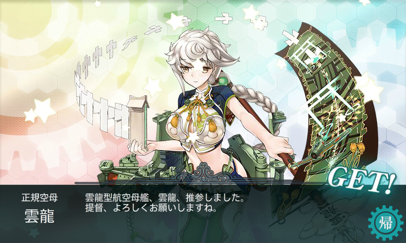 KanColle-150509-00121980.png