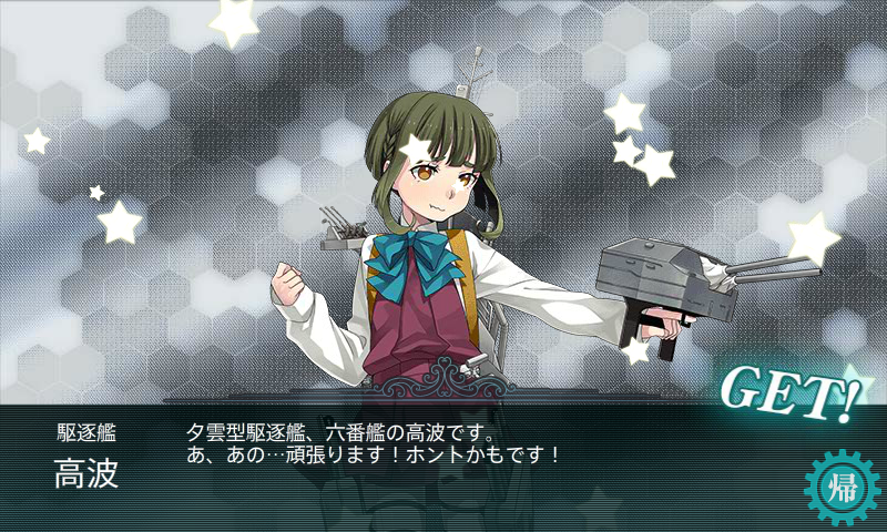 KanColle-150509-14534282.png